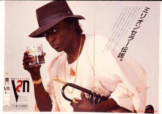 Miles Davis, Van  Liqueurs by photographer Anthony Barboza
